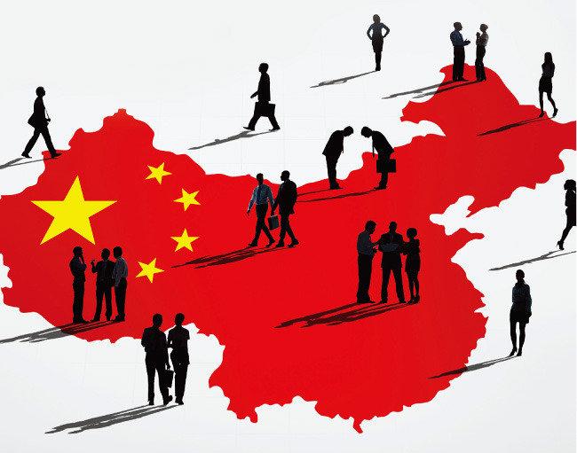 중국과 현명하게 손잡는 법