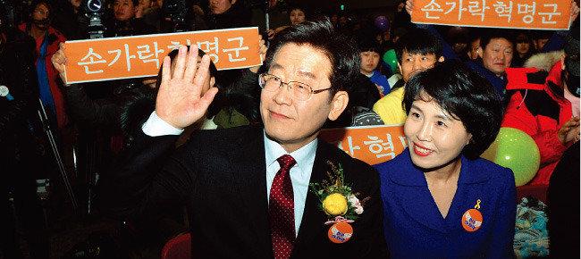 이 재 명 성남시장 | 광장의 영웅, 손가락혁명군 지원받다