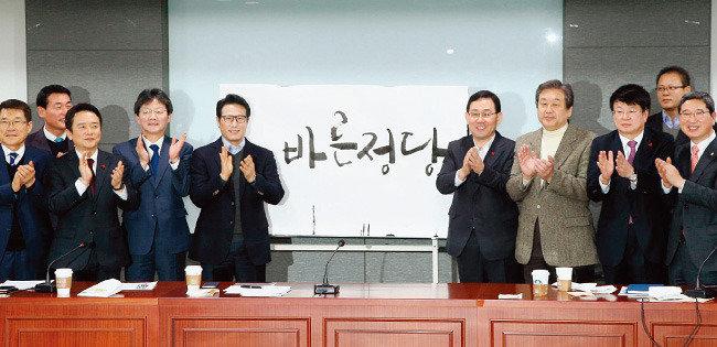 바른정당 유 승 민 의원 | 소수정예 드림팀 지향