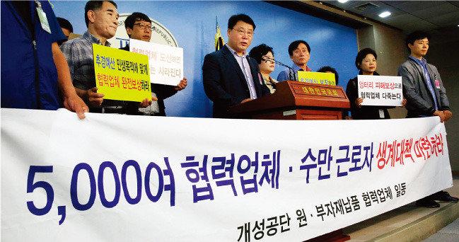개성공단 폐쇄 1년 유엔제재 위해 불가피…실제효과 미미