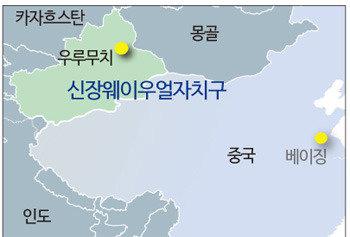 중국의 '화약고' 신장웨이우얼