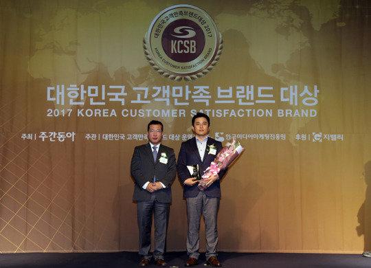 [2017 대한민국고객만족브랜드대상] 실시간 원스탑 예약 지원 온라인 전문 여행사 '웹투어'