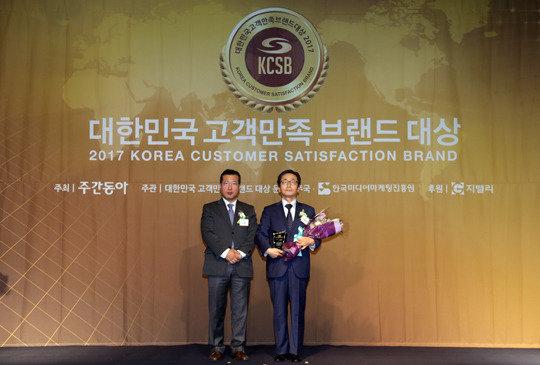 [2017 대한민국고객만족브랜드대상] 자연유래 식물성 추출물 함유한 화장품 '화안애'