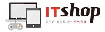 [2017 대한민국고객만족브랜드대상] 중고 IT 제품 업사이클 거래 '아이티샵'