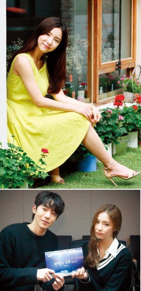 tvN  '하백의 신부'로 컴백한  신세경