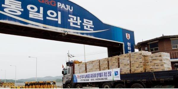 6·15행사 접촉 승인, 대북 민간교류 대폭 확대될 듯