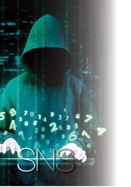인터넷 익숙해도 속수무책 SNS 해킹