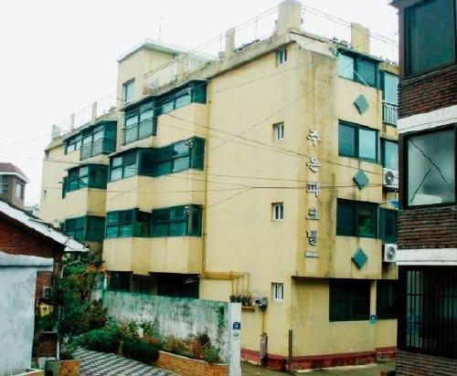 재개발·재건축 예정 다세대주택