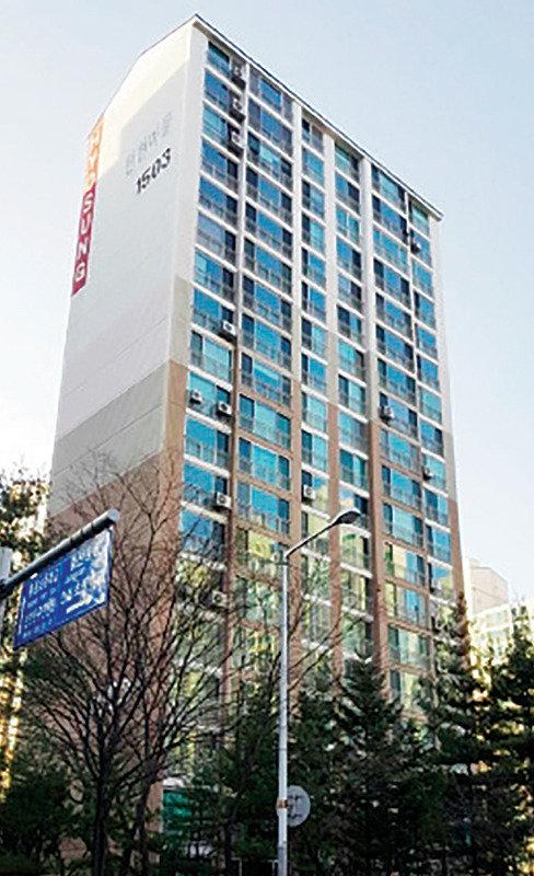 입찰보증금 2000만 원 안팎 수도권 주거시설