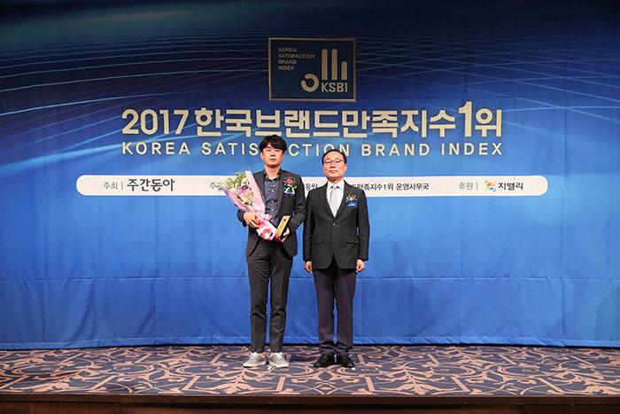 [2017 한국브랜드만족지수1위] 인체공학 바탕 주택 전문 브랜드, VERAHAUS