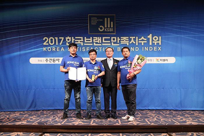 [2017 한국브랜드만족지수1위] 자체브랜드 소스로 승부하는 기업, 봉수아피자