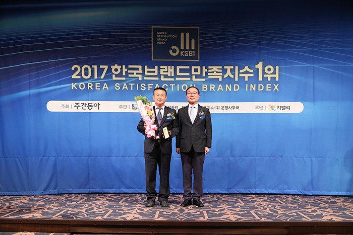 [2017 한국브랜드만족지수1위] 건강한 수면 지원 온열기 전문기업, 미건돌·흙침대