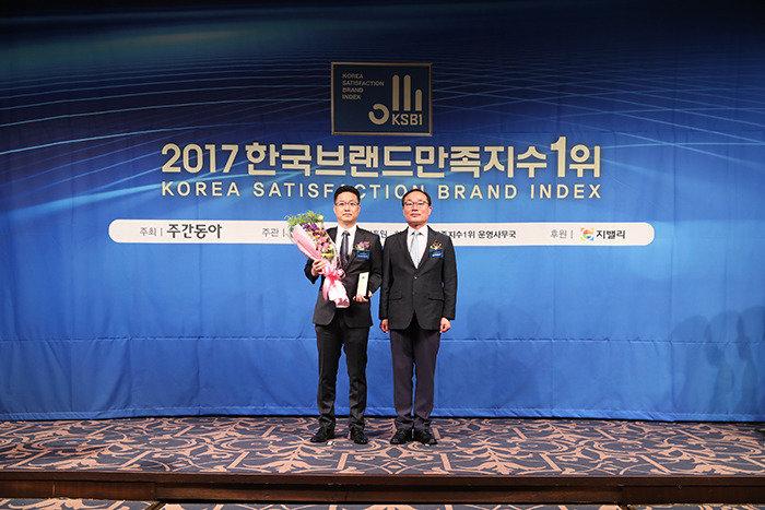 [2017 한국브랜드만족지수1위] 게르마늄쥬얼리 브랜드, celstar(셀스타)