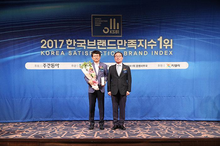 [2017 한국브랜드만족지수1위] 소아신경정신과 한의원, 프라임한의원