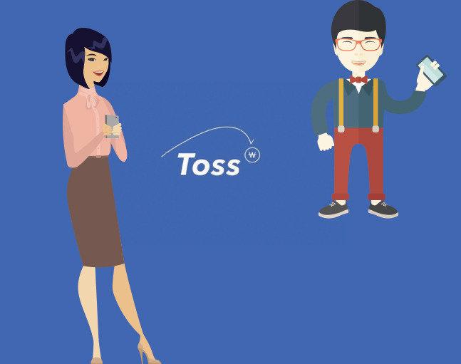 간편송금 앱 '토스'  20, 30대에게 각광받는다