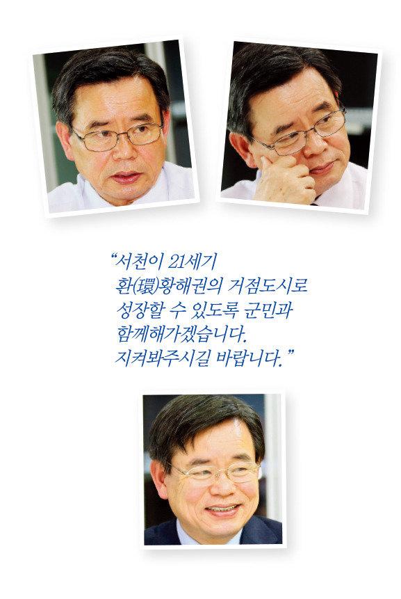 """""""만남이 곧 행정"""""""