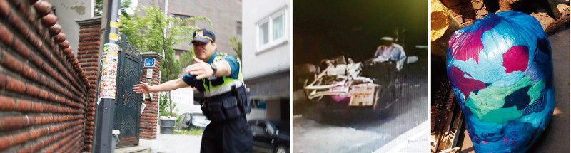 도둑맞은 불법체류 싱글맘이 도망치려 한 까닭은?