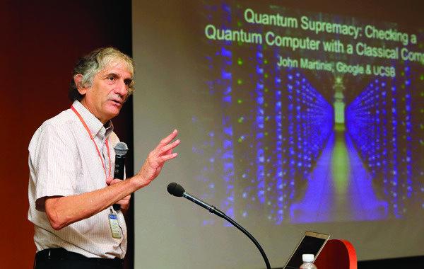 """""""연내에 슈퍼컴퓨터 뛰어넘는   양자컴퓨터 능력 보여주겠다"""""""