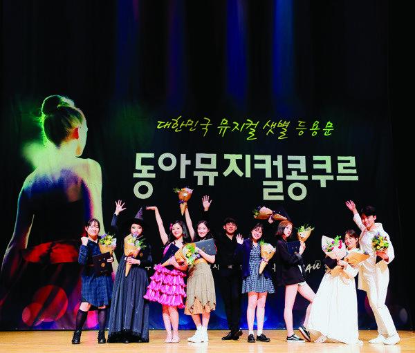 """""""뮤지컬 무대의 샛별이 되겠습니다"""""""