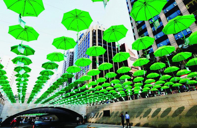 초록우산의 주인은?