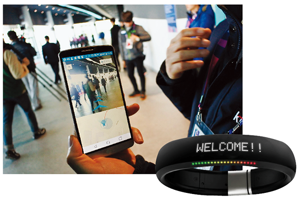 "5G·IoT·UHD·AI·VR··· ""세계 최초로 스마트한 경기 즐겨요"""