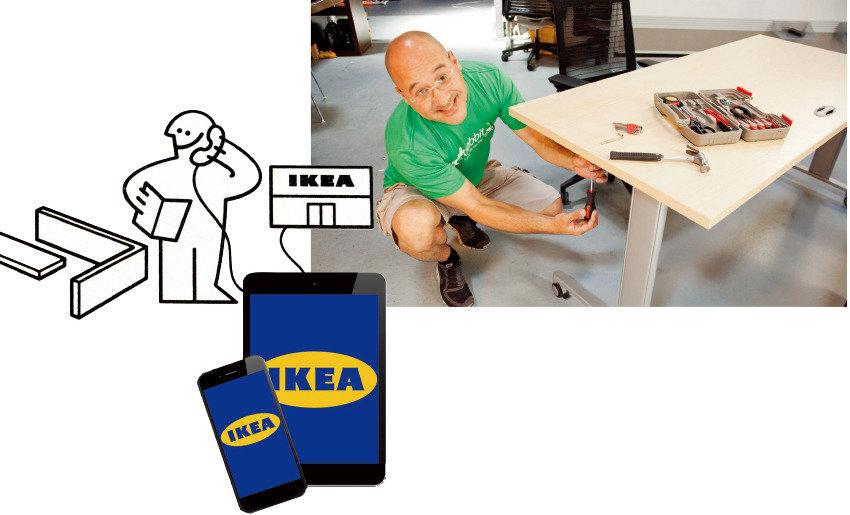 이케아(IKEA)의 변신, 성공할 수 있을까