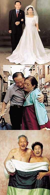 노년의 사랑… 다시 찾은 청춘