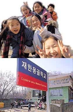 """몽골 아이들 """"배움의 갈증 목말라요"""""""