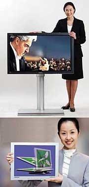 '브라운관 TV' 안방 뺏길라