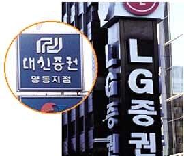 외국인 가장 한국인 소행인가