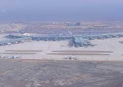 인천국제공항, '1번지'를 부여해다오