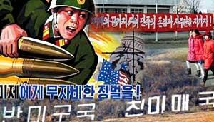 북한 선전 인터넷사이트 '2168개'