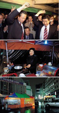경제 '쓴 잔' 꺾고 정치    '안주발'로 하얀 밤