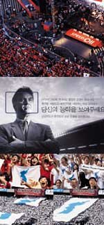 """""""월드컵 홍보 특수 AG서 다시 한번"""""""