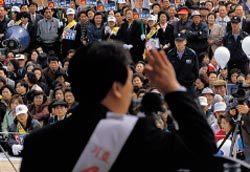 한국 정치 업그레이드 당신 손에 달려 있다