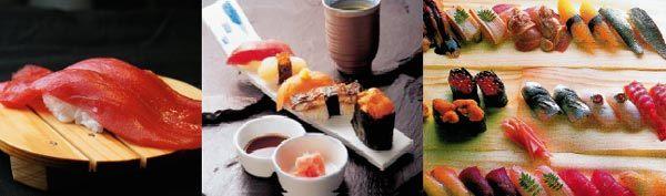 생선초밥의 기본은 밥!
