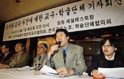 운동권 땀방울, 한국사회 영양분
