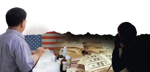 """""""중국 보내줄게 미국 가지 말라"""" 회유"""