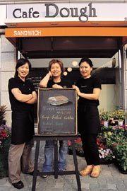 세 여자 동업 '샌드위치'로 성공하기