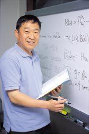 """""""난 수학이 미인보다 더 아름다워"""""""