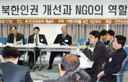 북한인권법 속 290억원의 행로는?