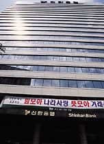 은행 '대금업 시장' 진출 초읽기