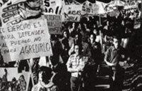 멕시코도 지금 '과거사 청산 중'