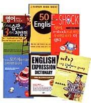 영어 정복, 학습법보다 실천이 '키워드'