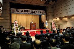 수협이 박종식 회장 私금고?
