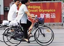 올림픽 바람 타고 여무는 '大베이징'의 꿈