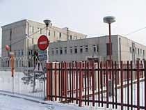 한인 8명, 몽골 경찰에 폭행당했다