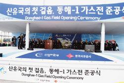 산유국 감격 시대 … 펑펑 나와라