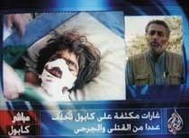 오폭·집속탄… 아프간의 잠 못 이루는 밤