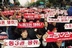 전공노 파업 '찻잔 속의 태풍'